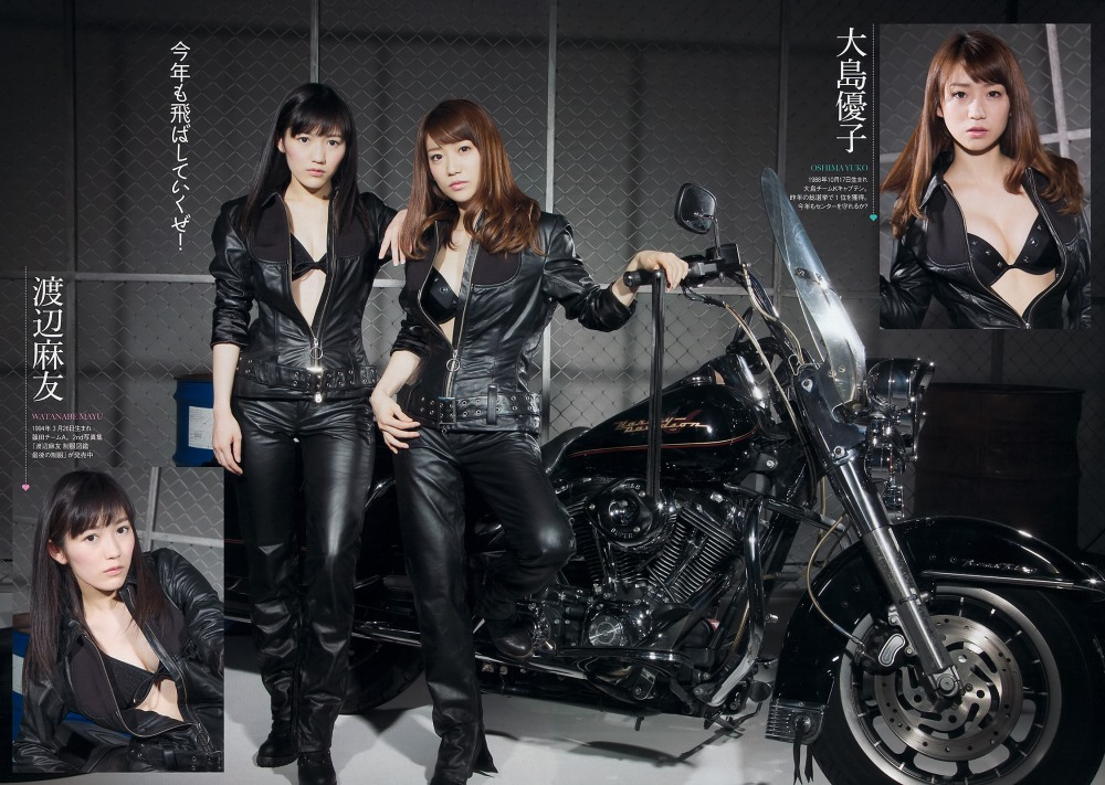 大島優子 渡辺麻友 sisters