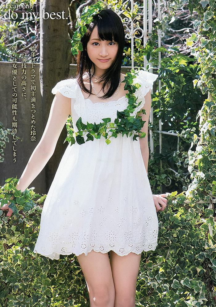 松井玲奈 「Calla lily — 美しい瞬間。」 グラビア画像