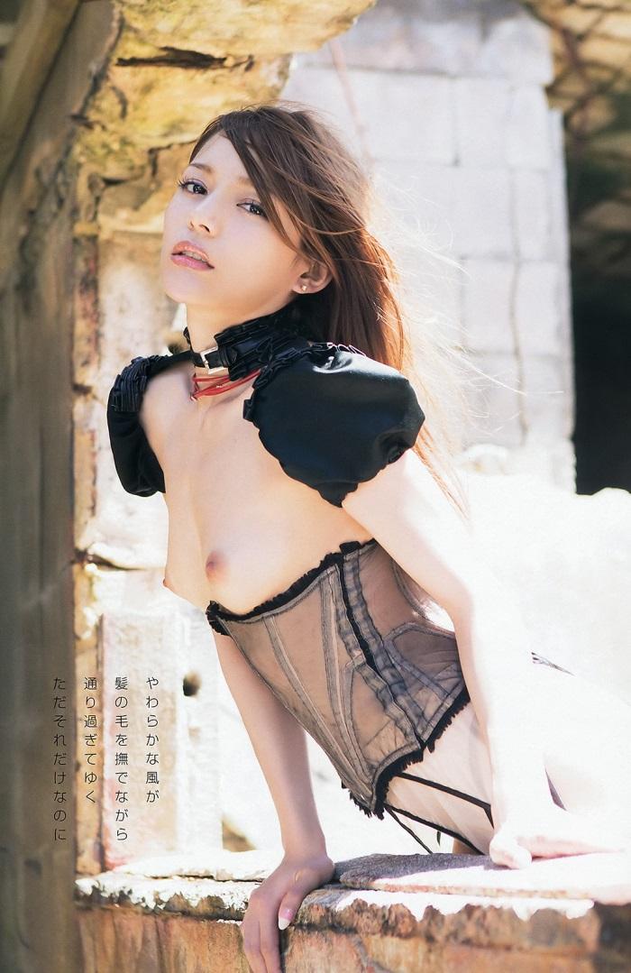 Rio fashion model nude