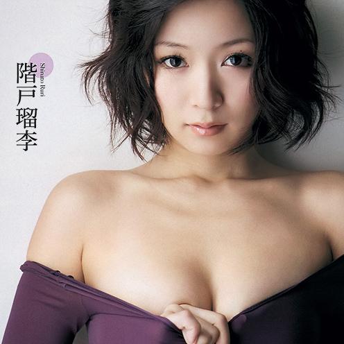 階戸瑠李 「いやらし」 グラビア画像