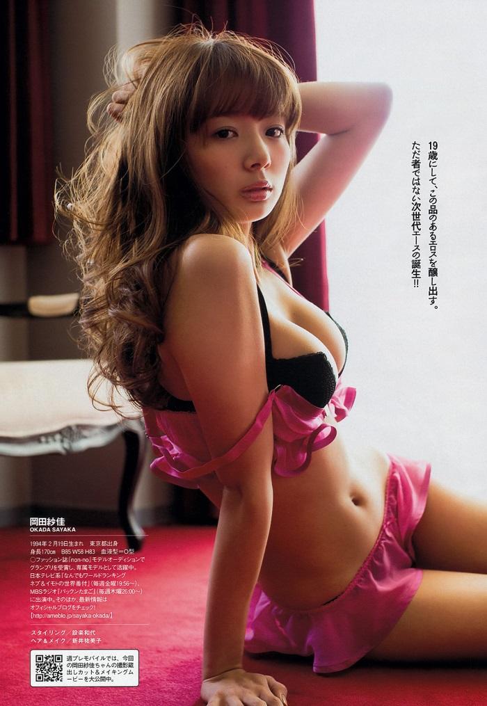 岡田紗佳 こんなにかわいくて、おっぱいデカッ!!