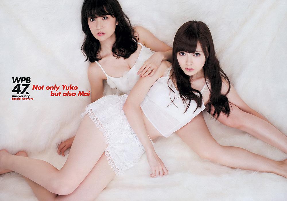 大島優子×白石麻衣 選べないしあわせ