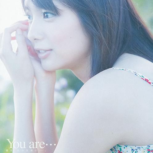 新川優愛 「Who are you!?」 グラビア画像