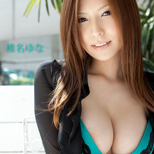 椎名ゆな 白い肌、たわわEカップの綺麗なお姉さん エロ画像30枚