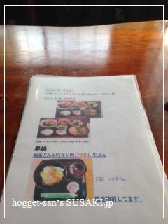 20141113わらぶき4