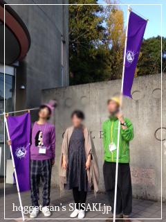20141129イノビ9+