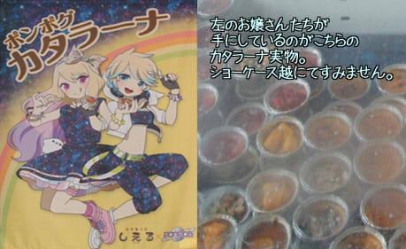 yorimichi03-1.jpg