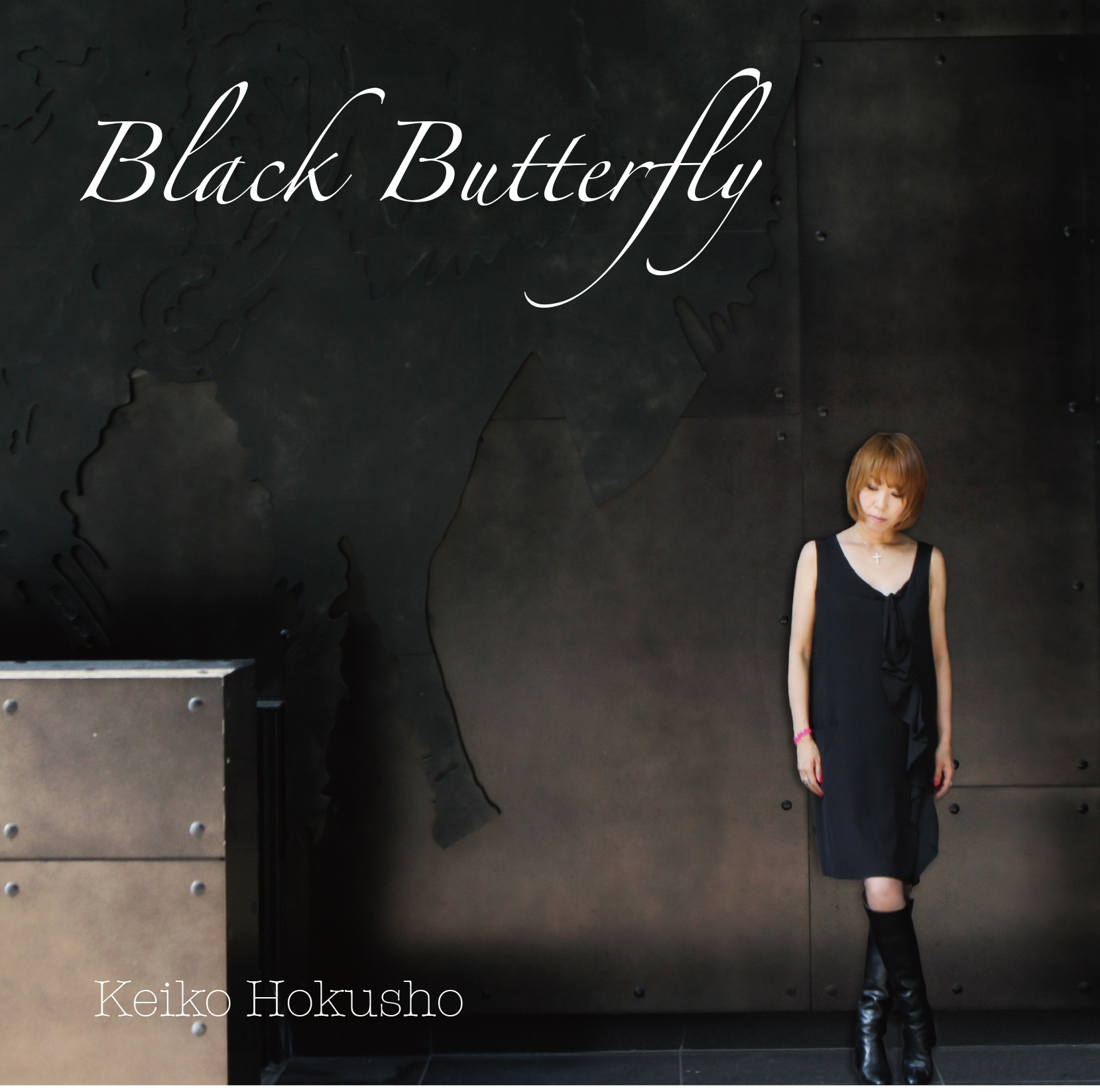 blackbutterfly-jacket.jpg