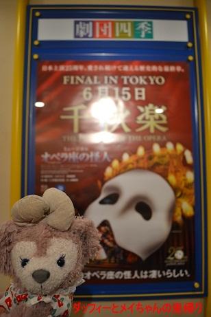 5-19オペラ座1