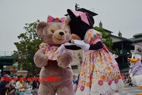 イースターインニューヨーク2013-6-10 (4)