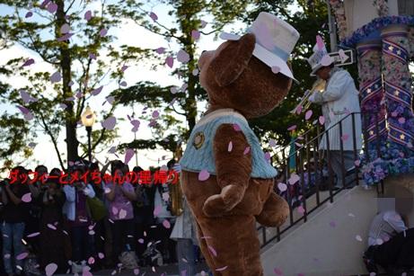 イースターインニューヨーク2013-6-27 (4)
