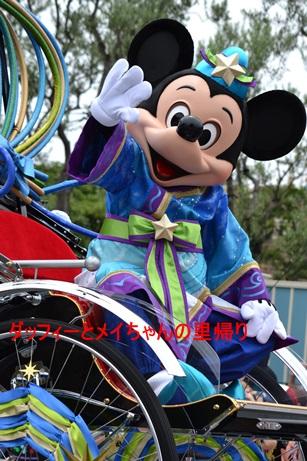 2013-6-30七夕(6) (9)