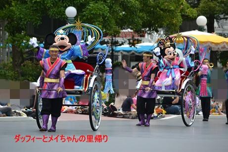 2013-6-30七夕(6) (6)