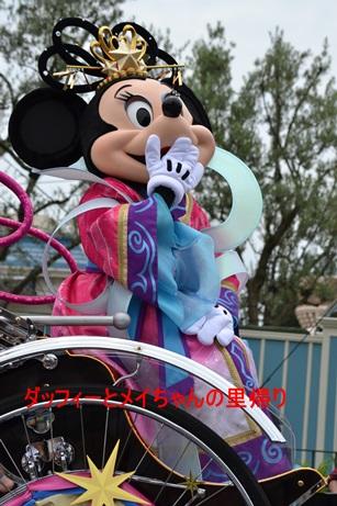 2013-6-30七夕(6) (2)