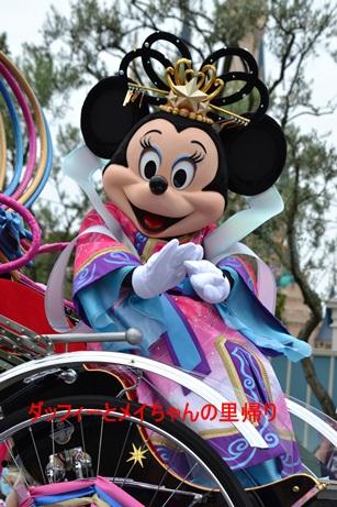 2013-6-30七夕(6) (11)