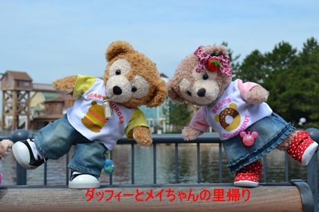 2013-7-20お友達 (3)