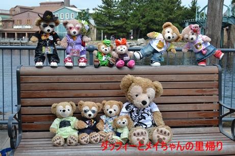 2013-7-20お友達 (2)