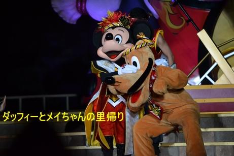 爽涼鼓舞 夜 7-19 (59)