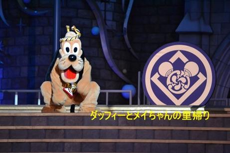 爽涼鼓舞 夜 7-19 (49)