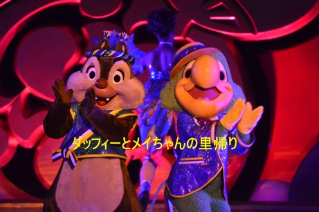 爽涼鼓舞 夜 7-19 (40)