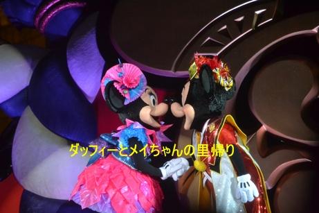 爽涼鼓舞 夜 7-19 (33)