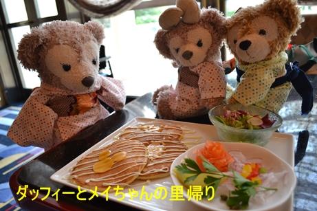 7-8アンバ ホットケーキ (5)