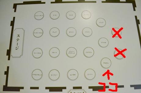 2013-8-14ドナルドのファンタスティックレビュー 8-17ブログ用 (1)