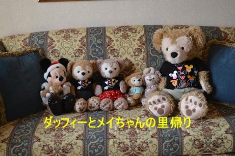 2013-8-10子供たち (2)