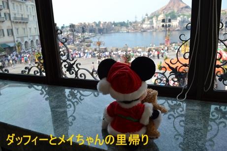 2013-8-11ベッラ朝食 (2)
