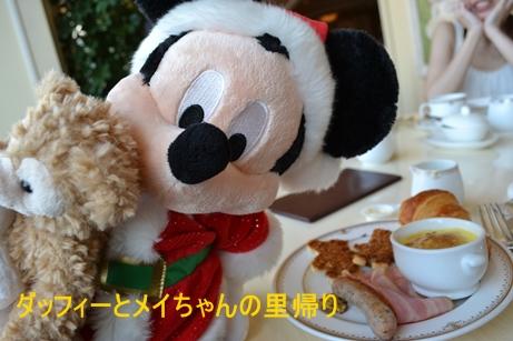 2013-8-11ベッラ朝食 (1)