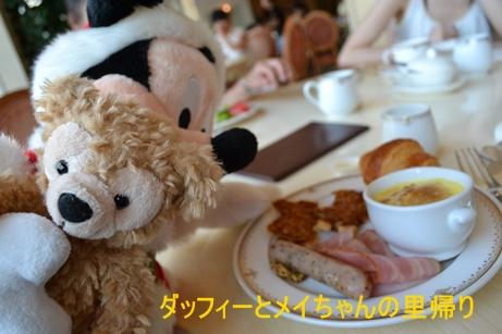 2013-8-11ベッラ朝食 (5)