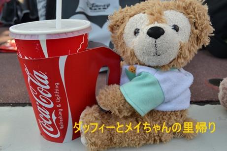 2013-8-11ビック飲み物 (1)