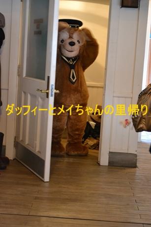 2013-7-19 レギュラーコス ダッフィー (1)