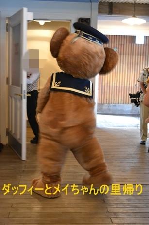2013-7-19 レギュラーコス ダッフィー (5)