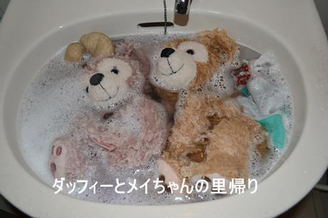 2013-8-13お風呂 (2)