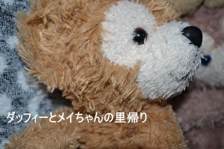 2013-8-13お風呂 (3)