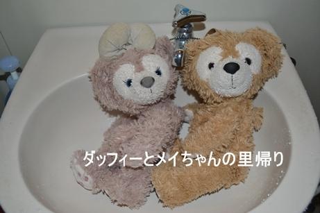 2013-8-13お風呂 (1)