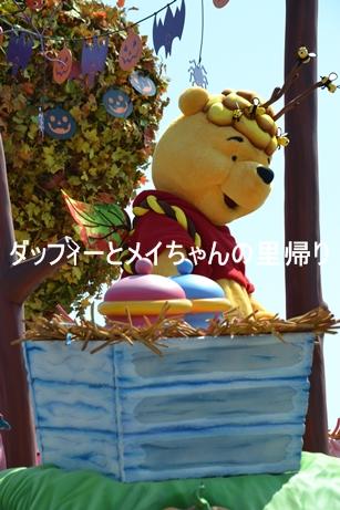 2013-9-13ランド9-15昼用 (3)