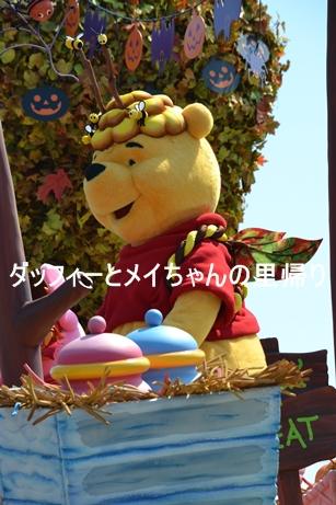2013-9-13ランド9-15昼用 (2)