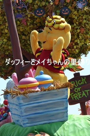 2013-9-13ランド9-15昼用 (1)
