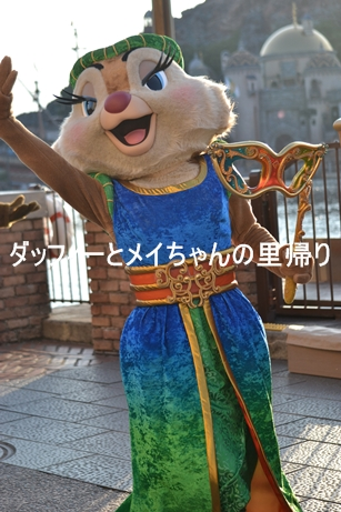 2013-9-13 シー 9-16用 (3)