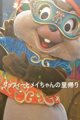 2013-9-13 シー 9-16用 (4)
