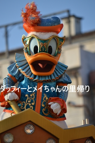 2013-9-13 シー 9-16用 (2)