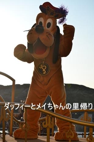 2013-9-13 シー 9-16用 (1)