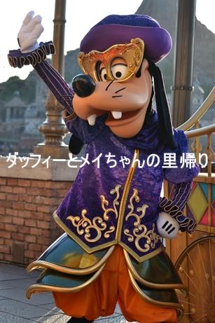 2013-9-13 シー 9-16用 (6)