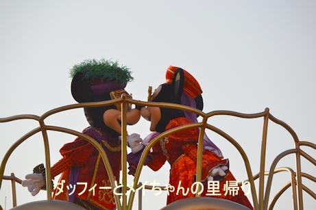 2013-9-13 シー 9-19用 (1)