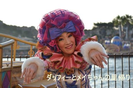 2013-9-13ダンサーさん (1)