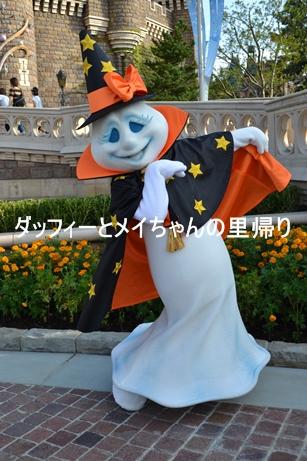 2013-10-3用 (2)
