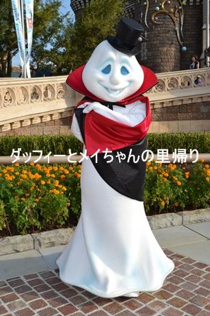 2013-10-3用 (1)