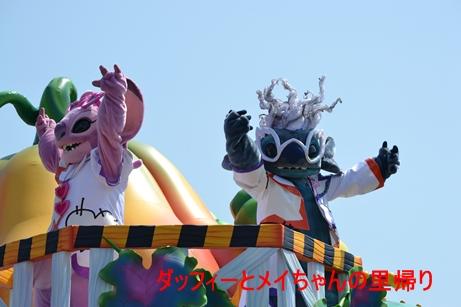 2013-9-13 ランド 10-9you (6)